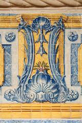 Azulejos (H&T PhotoWalks) Tags: tiles azulejos art monastery belém lisboa lisbon portugal tan canoneos400d sigma18250