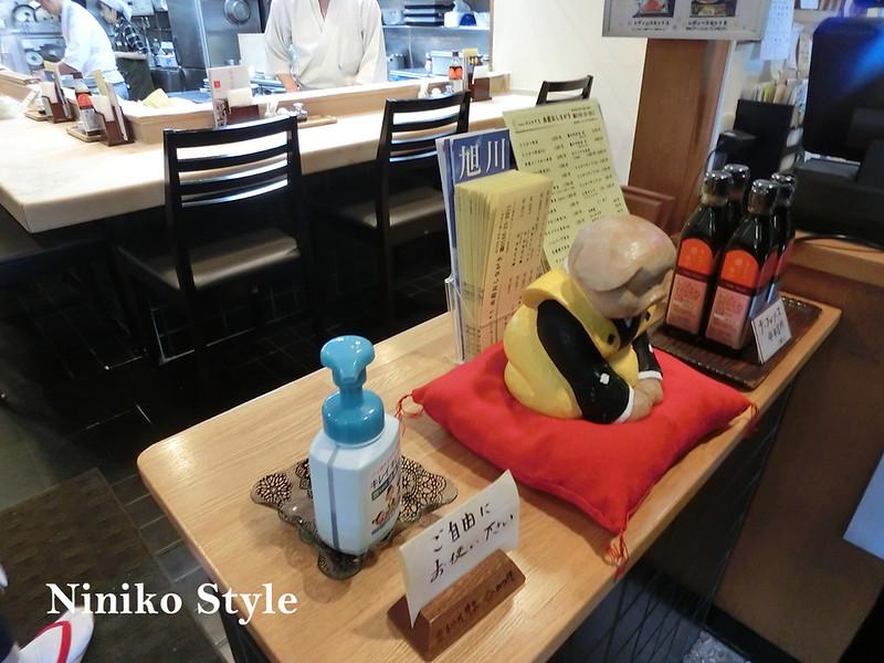 北海道,美食,旭川車站,炸物.炸豬排