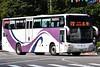 國光客運 1800 KKA-1952 (凡言之風) Tags: 國光客運 1800 kka1952