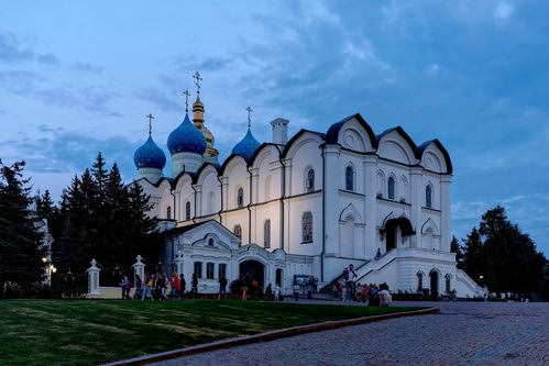 Kazan 23 ©  Alexxx1979