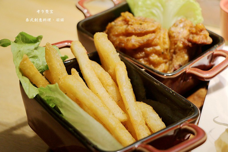 考乍熋宝泰式創意料理066
