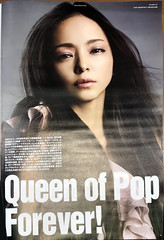 2017.11 Flying Postman PRESS (2) (Namie Amuro Live ♫) Tags: 安室奈美恵 namie amuro magazine magazine2017 magazineflyingpostmanpress magazinescans 25thanniversary finally