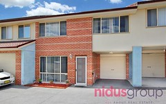 2/6 O'Brien Street, Mount Druitt NSW