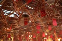 Man Mo temple (mbphillips) Tags: 中国 香港 香港岛 文武廟 香港島 central 中環 中國 fareast hongkong 홍콩 asia アジア 아시아 亚洲 亞洲 china 중국 mbphillips canon80d templo 寺庙 buddhism 불교 佛教 budismo buddhist buddha sigma1835mmf18dchsm manmotemple temple 寺廟 사찰 geotagged photojournalism photojournalist