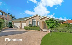 3 Yorlin Place, Rouse Hill NSW