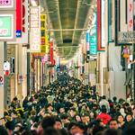 Shopping In Osaka thumbnail