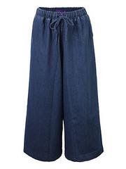 Loose Women Elastic Waist Drawstring Pocket Palazzo Denim Jeans (1062411) #Banggood (SuperDeals.BG) Tags: superdeals banggood clothing apparel loose women elastic waist drawstring pocket palazzo denim jeans 1062411