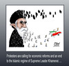 Iran Jan 5-2018 (quasuo) Tags: politics people publicdomain politicians history iran antigovernmentprotests cartoon garyvarvel flag drawing iranianuprising protest