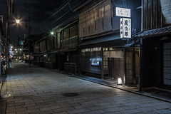 The elusive world of the Geisha II (andyrousephotography) Tags: japan kyoto gion district streets geisha elusive finedining tearooms exclusive clients moonlight dark lighting streetlamps andyrouse canon eos 5d3 5dmkiii ef24105mmf4l