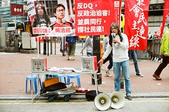 Long hair politician 長毛 (Wondergraphy) Tags: nikon nikonf analog film camera oldschool lomography ck malaysiaphotographer malaysian 菲林 相機 攝影 寫真 生活 lifestyle 香港 長毛 hongkong