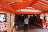 Fortune おみくじ (yukky89_yamashita) Tags: 厳島神社 広島 fortune おみくじ hiroshima japan shrine itsukushuma