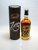 Ron Rum Rhum (studio SW) Tags: ron rhum rum alcool bouteille bottle 10 ans years