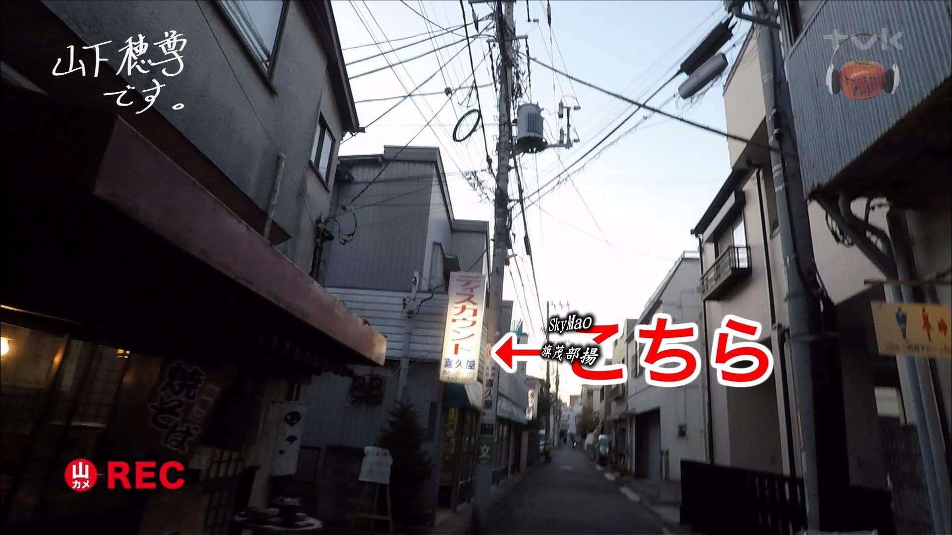 2017.12.22 全場(ミュートマ2).ts_20171223_012029.902