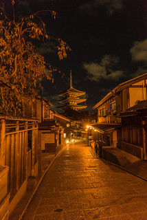 Night @ Kyoto