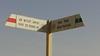 S2370335 (maaß) Tags: 'entamar israel israelreise kkljnf wanderung wegweiser il