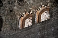 Alhambra (mφop plaφer) Tags: grenade granada espagne espana spain andalousie andalucia alhambra maure mauresque moorish calligraphie calligraphy sculpture architecture islam muslim musulman palais palace nasride fenêtre window
