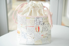Scrappy drawstring bag for hoarding more scraps (balu51) Tags: patchwork sewing quilting machinepieced machinequilted scraps scrappy lowvolume bag drawstringbag onceuponascrap stashsewing textprints cream white black grey red pink 60mm backlight dezember 2017 copyrightbybalu51