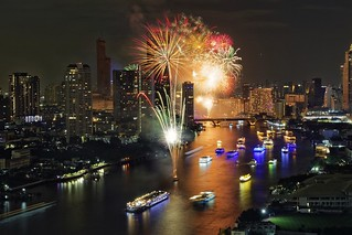 Happy New Year 2018 from Bangkok