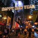 Happy New Year 2018 thumbnail