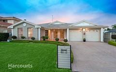 17 Amberlea Street, Glenwood NSW