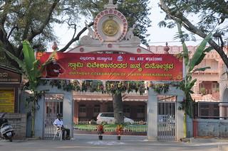 Swamiji Jayanti 2018 (1)