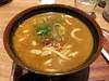 二◯加屋長介 (ひろやん) Tags: food iphone apple fukuoka japan 日本 福岡県 食べ物
