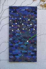Firefly (Slaney HandCraft) Tags: artquilt textileart wallhanging firefly firebug nightsky summernight blue light illuminate japanese