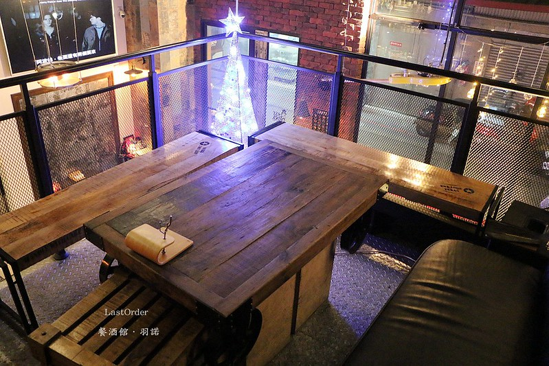 LastOrder 餐酒館036