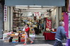 Shop near Senado Square in Macau (mbphillips) Tags: 澳門 澳门 macau senadosquare largodosenado asia 亞洲 fareast アジア 아시아 亚洲 macao sigma1835mmf18dchsm canon80d mbphillips 議事亭前地 geotagged photojournalism photojournalist 마카오