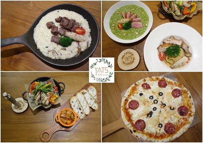 YATS葉子餐廳 (4).jpg