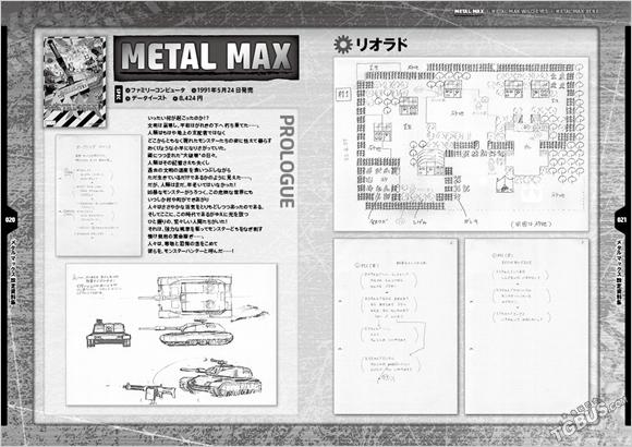 《重裝機兵XENO》4月19日發售版本內容釋出