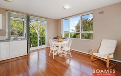 12/221 Peats Ferry Road, Hornsby NSW