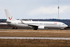 D-AHFT | TUIfly | Boeing 737-8K5 | X3 flying for EW as EW2000 STR -> TXL (chr4289) Tags: str edds stuttgart airport flughafen flugzeug flieger plane aircraft airliner airline airplane planespotting cloudy dahft tuifly boeing 7378k5 738 b738 b737 737800 b737800 x3 tui