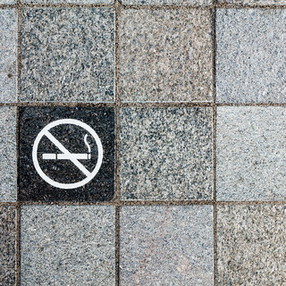 Non smoking area 1x1