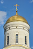Golden Helmet Dome of the Church of Saint George - Victory Park (Guide, driver and photographer in Moscow, Russia) Tags: churchofsaintgeorge crosses moscow orthodoxcathedrals orthodoxchurches orthodoxcross russia saintgeorgechurch cathedrals churchdomes churches cupolas domes ru