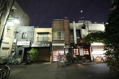 IMG_4970 (digitalbear) Tags: canon eos 6d sigma 14mm f18 dg art nakano tokyo japan fujiya camera fujiyacamera centralpark nightscene sunplaza sun plaza kirin hq central park south christmas illumination