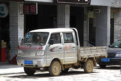 unknown chassis cab van (rvandermaar) Tags: huangyao zhaoping guangxi china rvdm