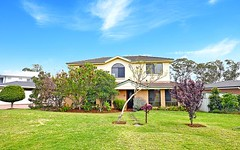 2 Barcoo Close, Erskine Park NSW