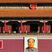Mao's Portrait