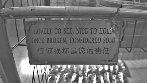 Once broken...