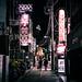 Shibuya+-+Tokyo+-+Color+street+photography