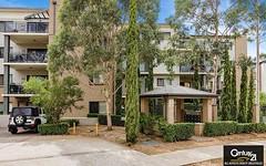 10/11 Kilbenny Street, Kellyville Ridge NSW