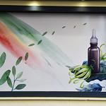 The perfume -  2 thumbnail