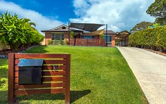 13 Strawberry Close, Woolgoolga NSW