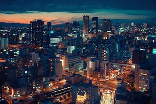 View From Tsutenkaku