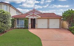 3 Collie Court, Wattle Grove NSW