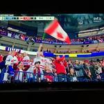 Guld till Kanada… thumbnail