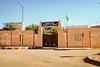 Tindouf - lycée ثانوية المختار بن بلعمش - تندوف (habib kaki) Tags: algérie algeria tindouf sahara désert تندوف تيندوف الجزائر صحراء