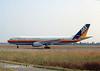 F-WWAM (@Eurospot) Tags: ja8559 airbus a300 a300600 fwwam toulouse blagnac japanairsystem