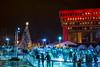 Boston Winter_20171202_019 (falconn67) Tags: boston night cityhall governmentcenter winter bostonwinter festival christmas canon 5dmarkiii 24105mml longexposure iceskating icerink